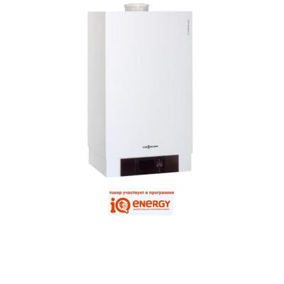 Комбинированный конденсационный газовый  котел на 35 квт Viessmann Vitodens 200-W  B2KB099