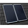 Плоский вертикальный солнечный коллектор Bosch Solar 4000 TF FCC220-2V