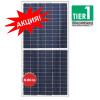Солнечная панель ( батарея) LONGi Solar LR4-72HPH-430M Half-cell